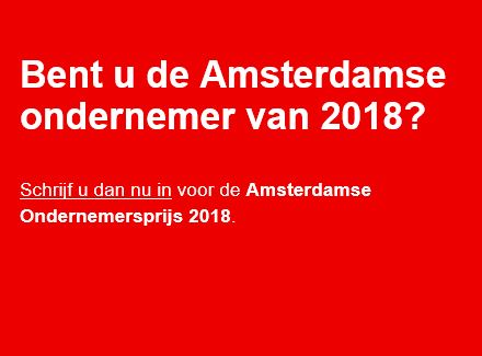 Oproep: Inschrijving Amsterdamse Ondernemersprijs 2018 open tot 8 oktober!